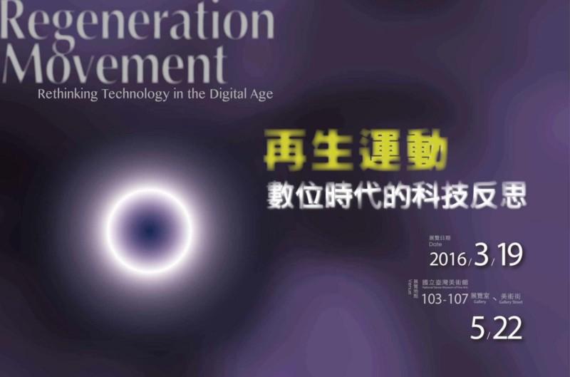 regenaration-movement2